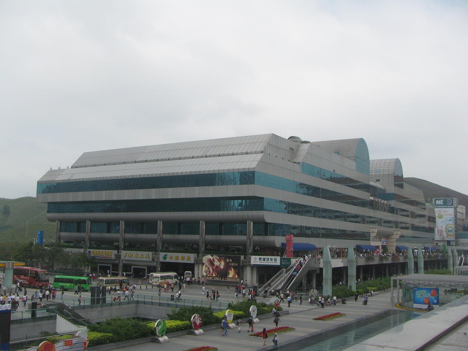 Lo Wu Shopping Center Shenzhen Stop Having A Boring Life