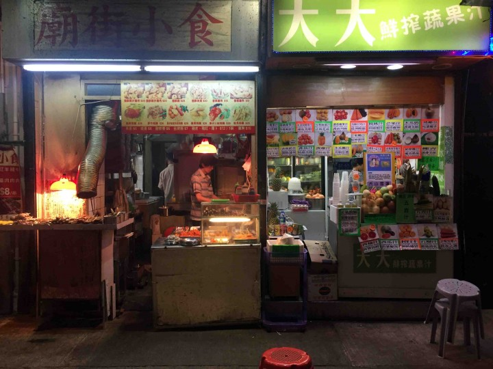 street-food-stalls-hong-kong