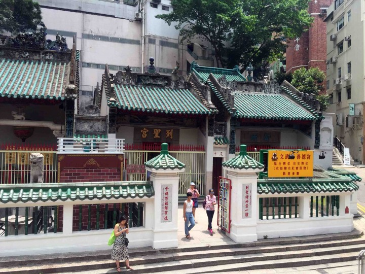 temple-hong-kong